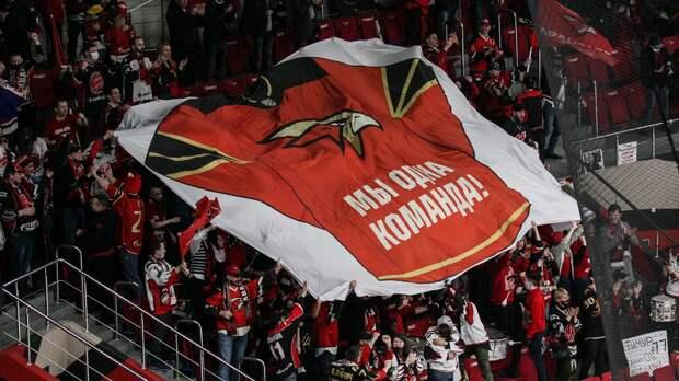 «Авангард» победил «Металлург» в 3-м матче четвертьфинала Кубка Гагарина и вышел вперед в серии