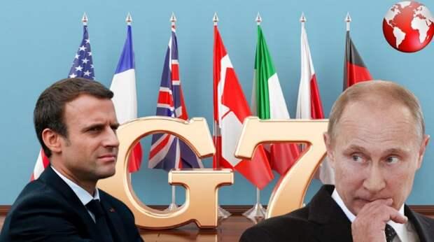 Сюрприз для главы МИД ФРГ – Россия не горит желанием присоединятся к G7