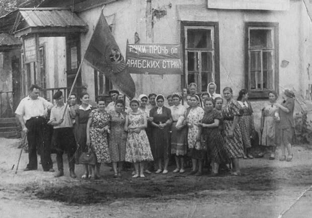 Письмо из СССР для далёких потомков.
