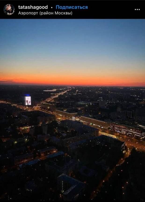 Фото дня: вид на район Сокол с высоты