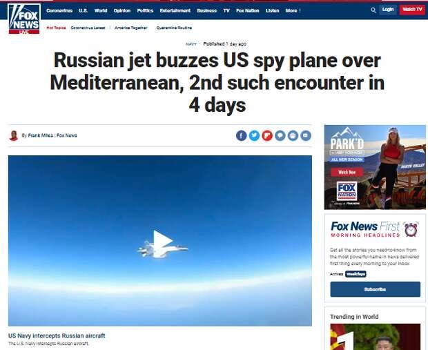 Американские читатели: Россия только лает, а мы кусаем...