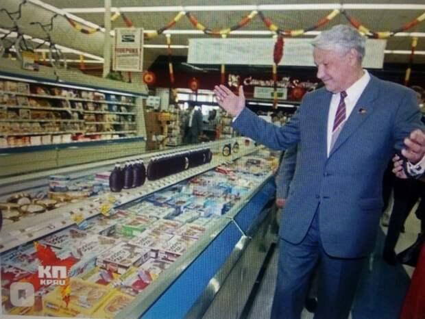 Борис Ельцин в одном из американских супермаркетов, 1989 год
