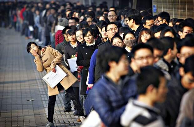 Японцы по ошибке получили по 1400 долларов от налоговой службы США
