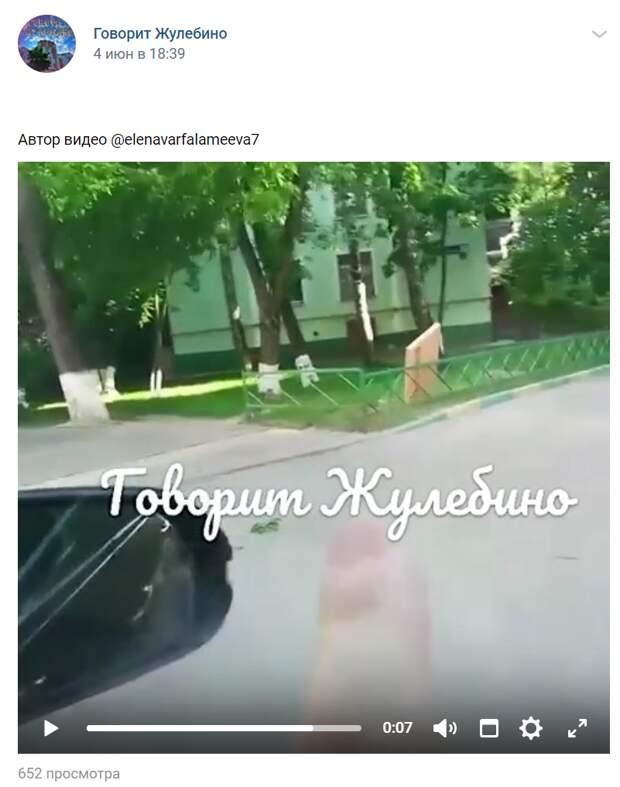 В Выхине-Жулебине замечен летающий утеплитель