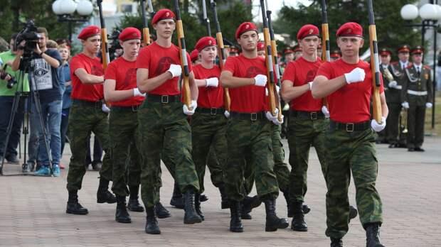 «Юнармия» – новая молодёжно-патриотическая организация