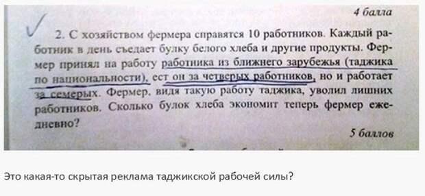 """Задорнов: """"Чем тупее школьная программа, тем умнее правительство в глазах подрастающего поколения"""""""