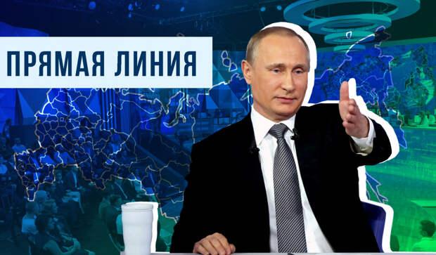 Александр Роджерс: Четыре главных тезиса Путина на Прямой линии