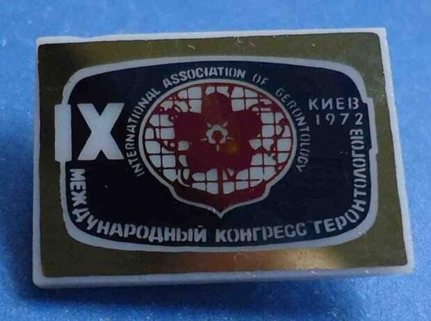 Уникальная технология производства значков из СССР