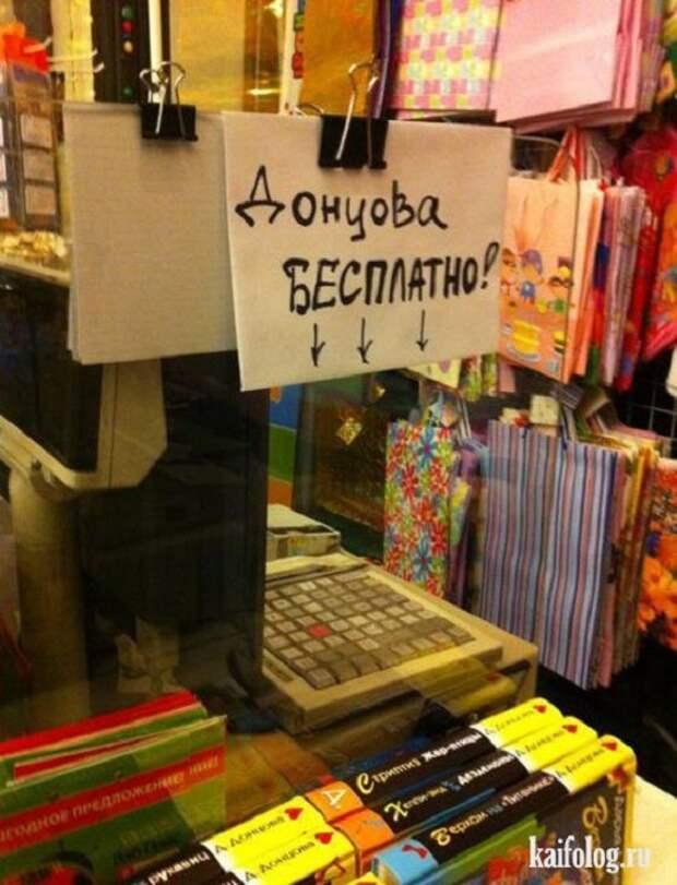 Вы только заберите эти книги из нашего магазина!