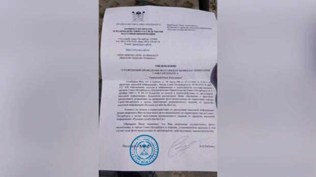 """Лурье: """"Новая Газета"""" и BBC фабрикуют очередное недорасследование в Петербурге"""