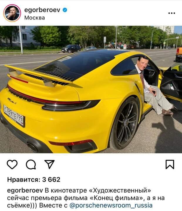 """Егор Бероев — голос совести немецкого народа, надев """"желтую звезду"""" Давида"""