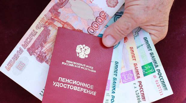 Министерство труда ввело новую льготу для всех пенсионеров