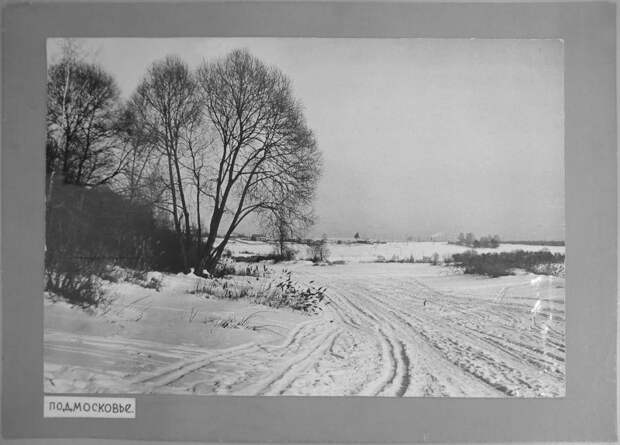 Снимки 1960-70-х годов фотографа-этнографа Георгия Аргиропуло 10