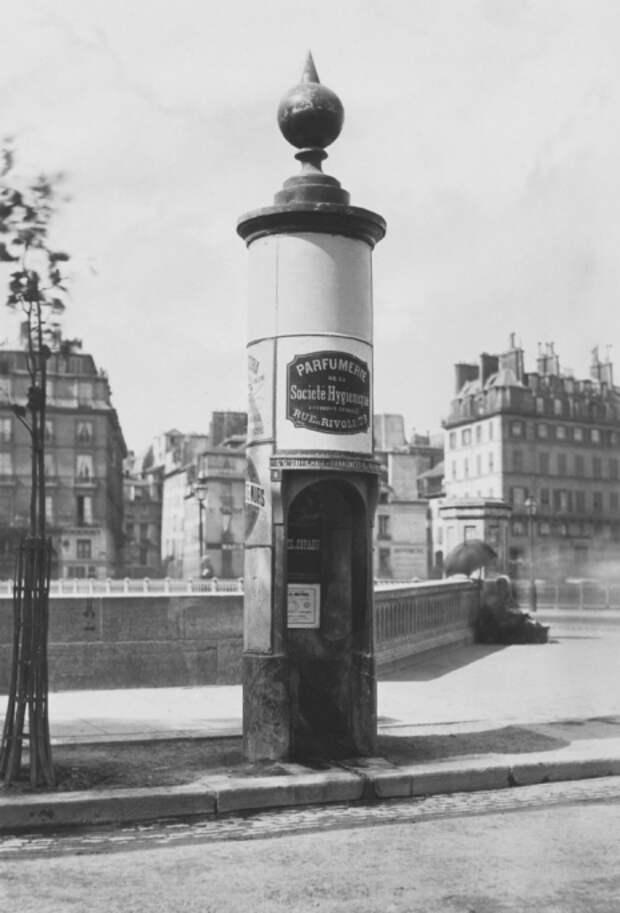 Писсуар деПари: удивительно продуманные для XIX века общественные туалеты Парижа