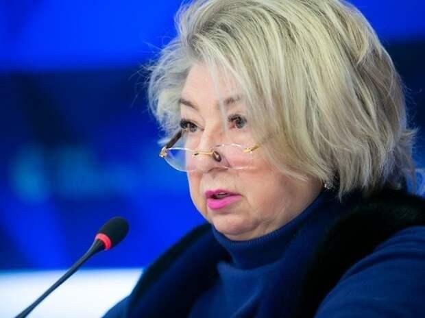 Татьяна Тарасова рассказала, что встречу с третьим мужем ей нагадали