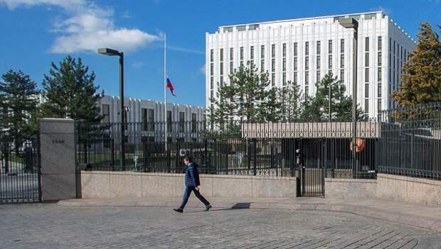 Россия требует расследовать угрозы вадрес дипломатов после статьи NYT