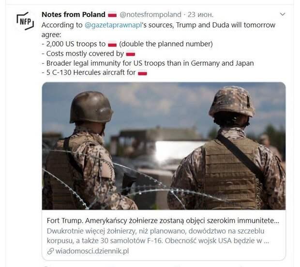 Юрий Селиванов: Что случилось в Вашингтоне?