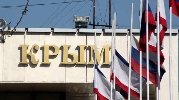 Крым предъявит Украине иски из-за пяти блокад