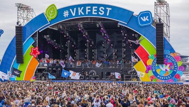 Названы имена артистов, которые выступят на VK Fest 2021 в Петербурге