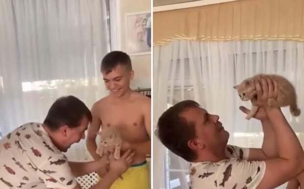 «Все папы такие»: реакция отца на маленького котенка умилила интернет