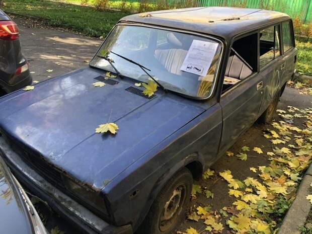 Брошенный на Бибиревской автомобиль забрал владелец