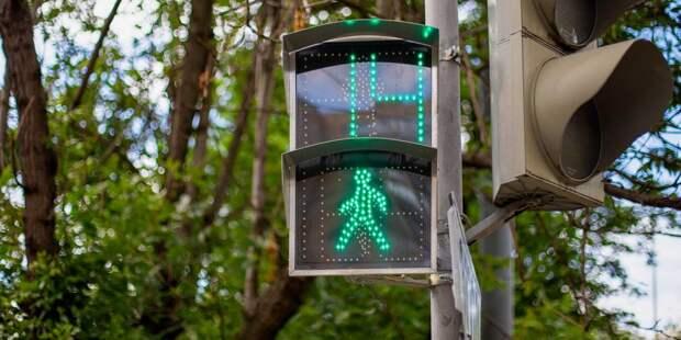 На Планерной кнопка вызова для пешеходов работает исправно- ЦОДД