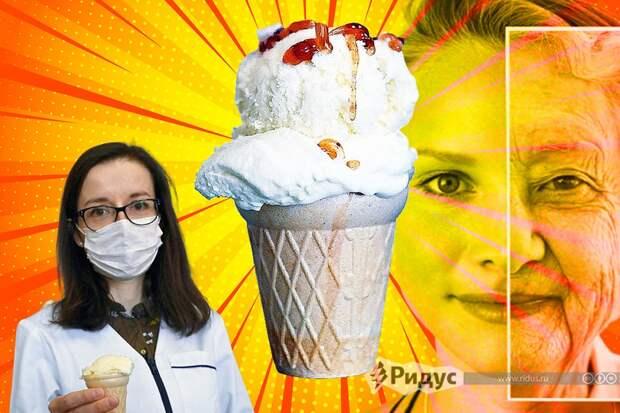 Десерт молодости: девушка создала мороженое, замедляющее процесс старения