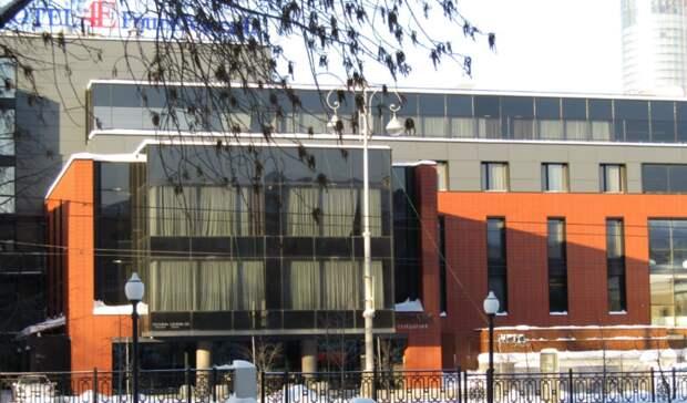 Латвийский банк судится заотель вцентре Екатеринбурга
