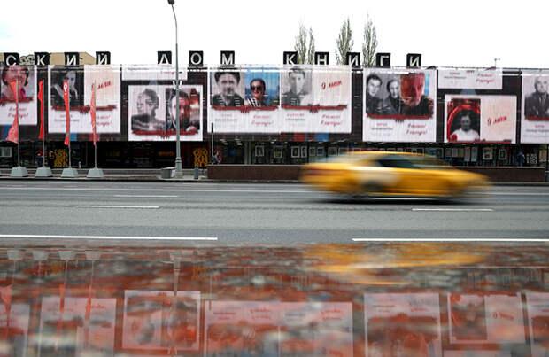 В России стартовала акция «Бессмертный полк». Второй год подряд она проходит онлайн