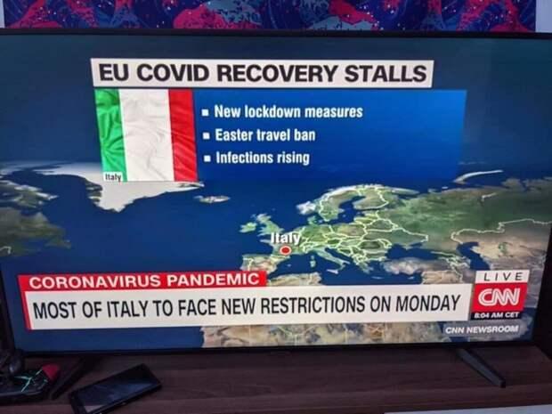 Италия переехала