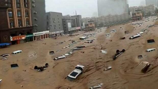 наводнение в китае минимум 33 погибших западные СМИ злорадствуют