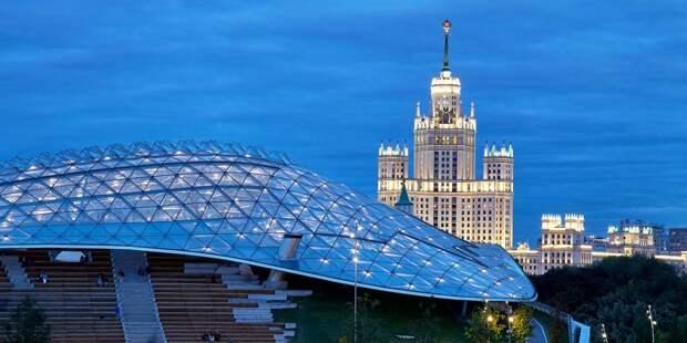 Сергунина: на Russpass доступны новые онлайн-туры по паркам Москвы / Фото: М.Денисов, mos.ru