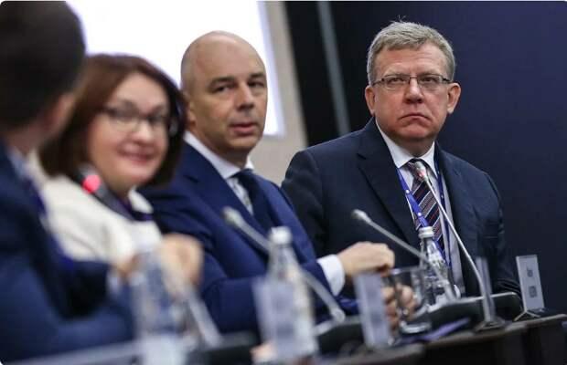 Три группировки системных либералов в Правительстве РФ