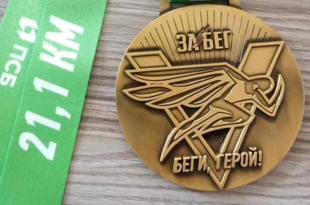 Организаторы полумарафона «Беги, герой!» создали уникальные медали к забегу в Нижнем Новгороде