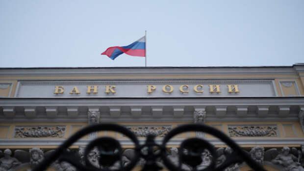 В России предложили ввести в оборот 300‑рублевую купюру