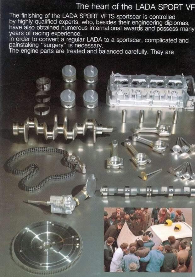 Действительно боевая классика: как разрабатывали Lada VFTS, и почему их любят по сей день