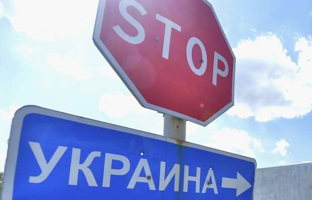 Пекин докопался до правды: Украина может лишиться Харькова, Херсона, Одессы и Николаева