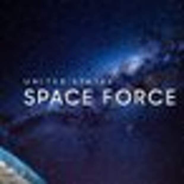В соцсетях высмеяли новую форму космических войск США