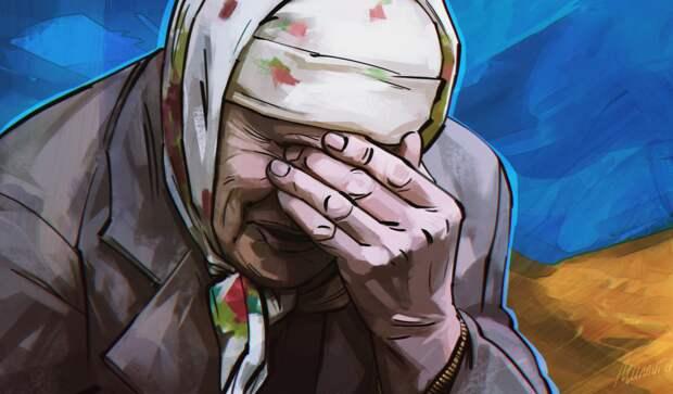 "Как ""незалежнисть"" обокрала украинцев. Александр Роджерс"