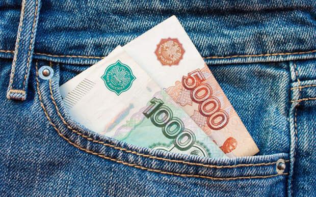 При оформлении страховой пенсии по старости россиянам планируют выплачивать единовременную помощь