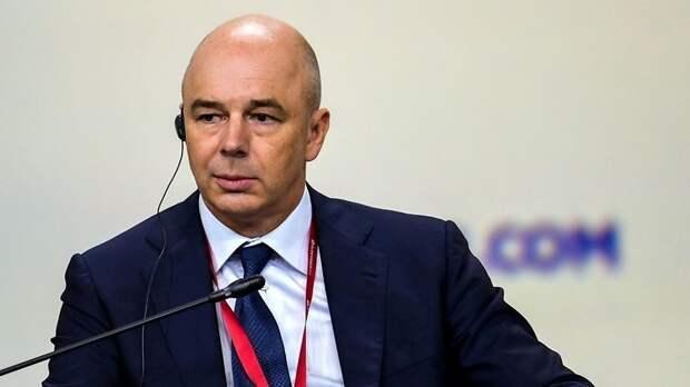 Силуанов оценил санкции США против госдолга России