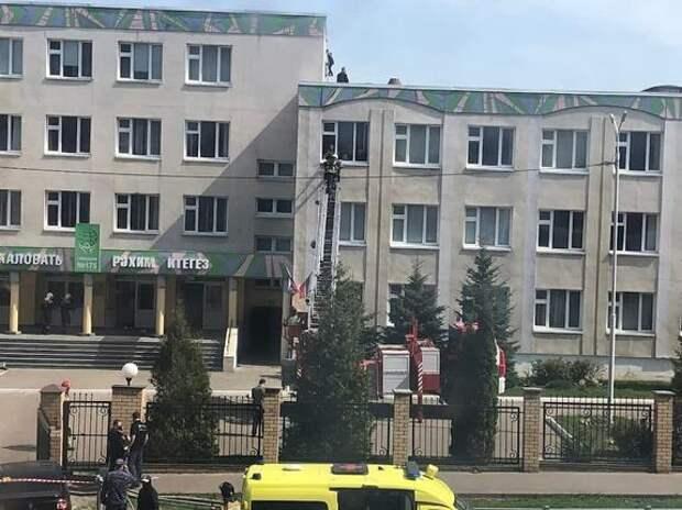 Режим КТО введен в районе казанской школы, где произошла стрельба