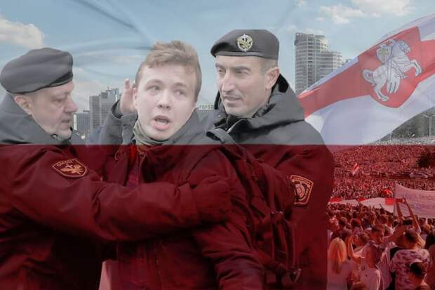 Как поляки сдают Протасевича
