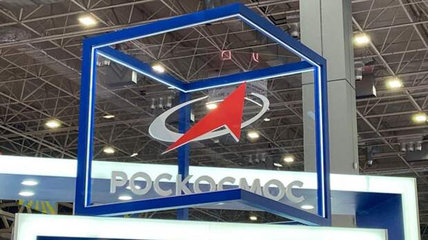 В Роскосмосе выразили надежду на расширение повестки сотрудничества с Китаем