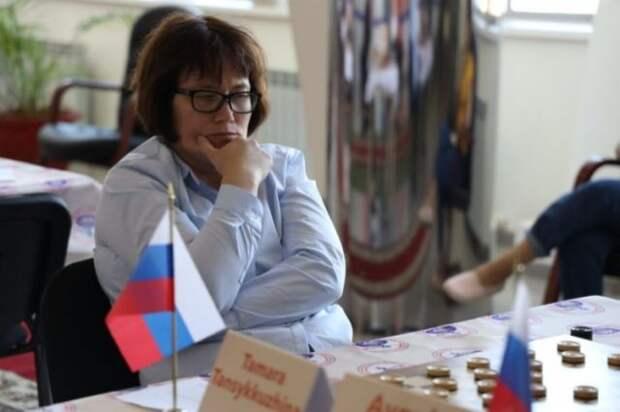 Россиянка Тансыккужина защитила титул чемпионки мира по шашкам