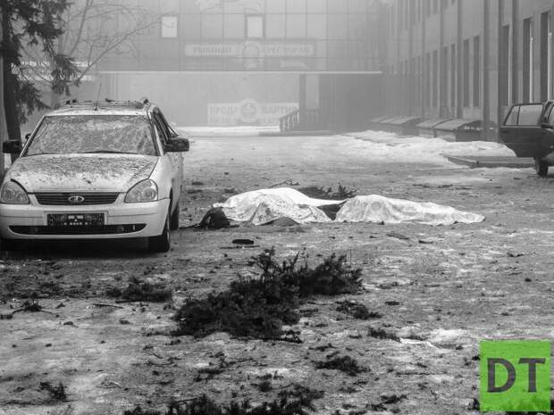 Взрывом в Донецке военного отбросило в окно