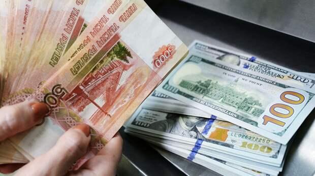 Доллары США и рубли - РИА Новости, 1920, 09.05.2021