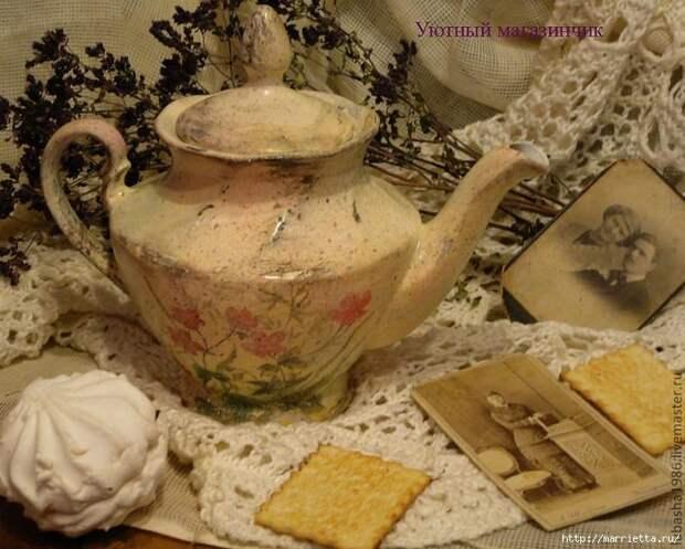 Новая жизнь старых чайников - МК и идеи