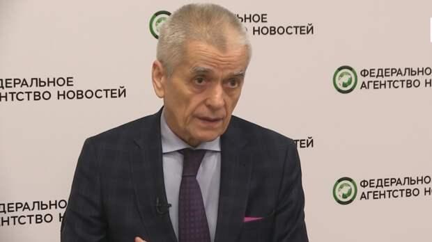 Онищенко назвал фейки СМИ о коронавирусе признаками гибридной инфовойны