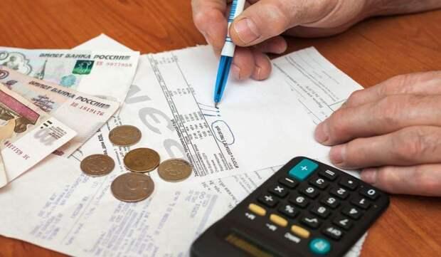 В Волгоградской области подорожают тарифы на коммунальные услуги